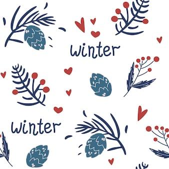 크리스마스 전나무 나뭇가지 겨울 완벽 한 패턴입니다. 레터링, 콘 및 열매. 아름 다운 크리스마스 완벽 한, 반복 된 패턴입니다. 스크랩북, 종이, 직물. 벡터 손으로 그리는 만화 그림.
