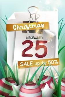 크리스마스 장식 크리스마스 플래시 판매 배경