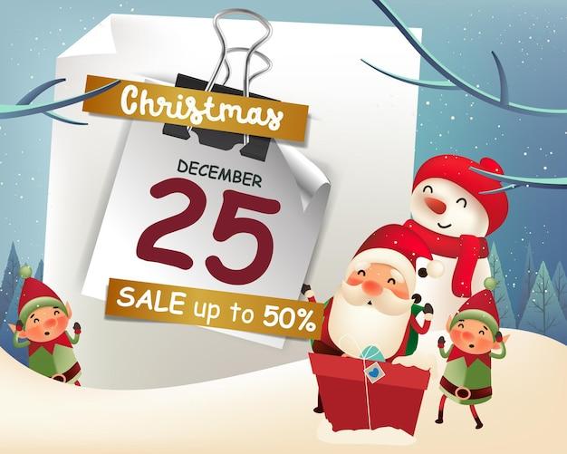 눈 시간 크리스마스 플래시 판매 배경