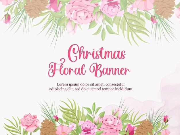クリスマスの花の背景テンプレート