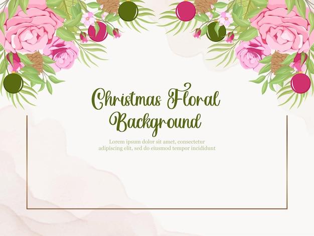 Рождественский цветочный шаблон дизайна фона