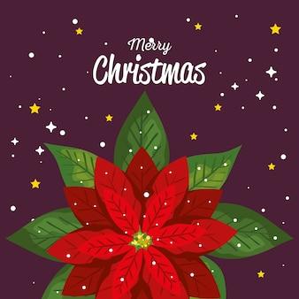 クリスマスの花の装飾と星、新年のバナーとメリークリスマスのお祝いのデザイン