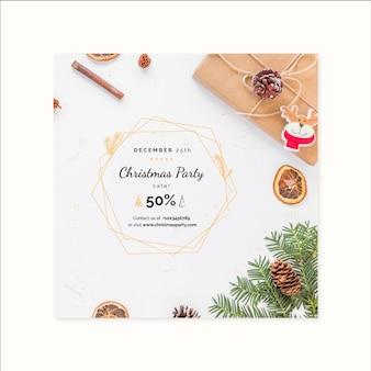 クリスマスチラシテンプレート