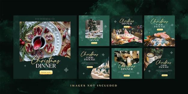 ソーシャルメディア広告のためのクリスマスフードディナーinstagram投稿テンプレート