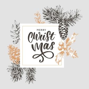 Рождественская рамка плакат