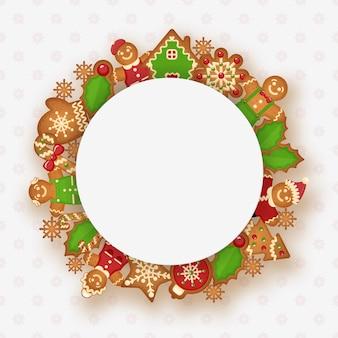 あなたのテキストのための場所とクリスマスフレーム。クリスマスと新年の装飾デザイン。