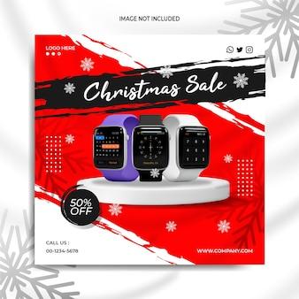 Рождественские продажи гаджетов в социальных сетях пост instagram баннер шаблон продажа умных часов