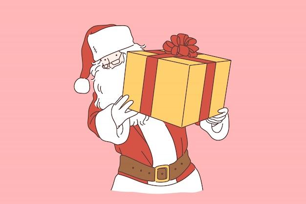 Рождественский подарок, новогодний сюрприз