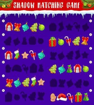 크리스마스 선물 그림자 일치 게임 또는 퍼즐