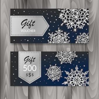 クリスマスギフト券セット。光沢のある雪のテンプレート。ベクトルイラスト