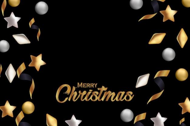 クリスマスギフトバウチャークーポン割引、クリスマスの背景