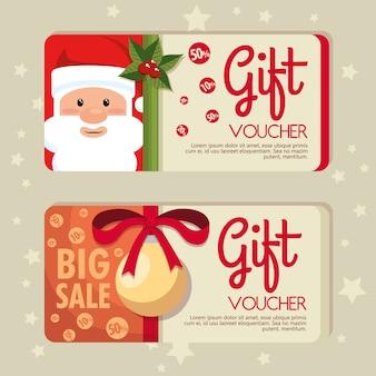 クリスマスギフトバウチャーギフトカード