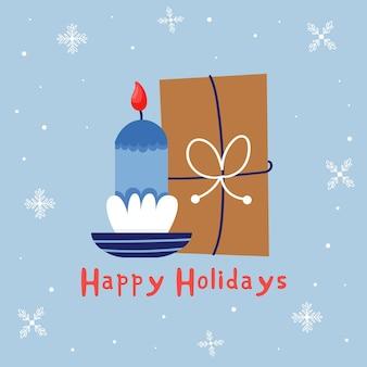 キャンドルとクリスマスプレゼント。休日のかわいい要素。新年のグリーティングカードハッピーホリデー