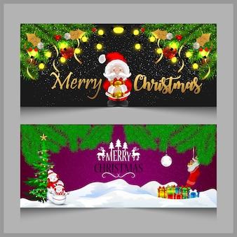 크리스마스 선물 및 선물 장식