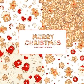 クリスマスジンジャーブレッドベクトルseamlesパターンセット。漫画風の冬のキャラクター。素晴らしいホリデーデザインの背景。スカンジナビアスタイルの新年。