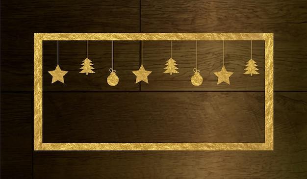 グランジデザイン要素とクリスマスゴールドフレーム。木の質感にクリスマスの明るい創造的なゴールドフレーム。お祭りの装飾要素。