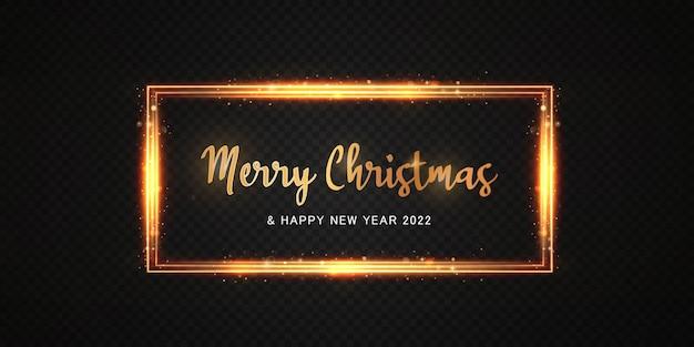 Новогодняя золотая светлая рамка праздничный фон 202