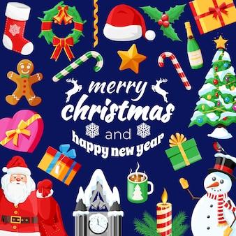 クリスマスのグリーティングカードの背景。ギフトボックス、キャンディケイン、ヒイラギ、靴下、帽子、ジンジャーブレッドマン、ボールファーの枝、サンタ、雪だるま。願いはクリスマスの大晦日を提示します。ベクトルイラストフラットスタイル