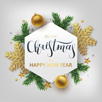 クリスマスのグリーティングカード、背景。金と銀のクリスマスボール、枝のモミの木。メタリックゴールドとシルバーのクリスマススノーフレーク。手描きのレタリング。