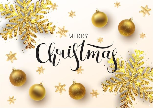 クリスマスグリーティングカードの背景