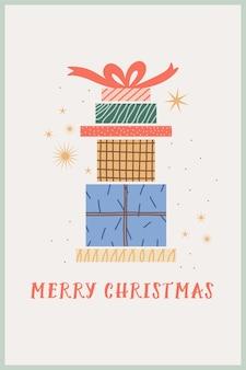 Дизайн рождественской открытки с праздничными подарками