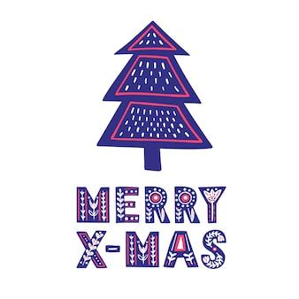 クリスマスグリーティングカードフォークロアスタイルメリークリスマスベクトルグリーティングカード