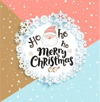 Christmas greeting card on geometric background. Premium Vector