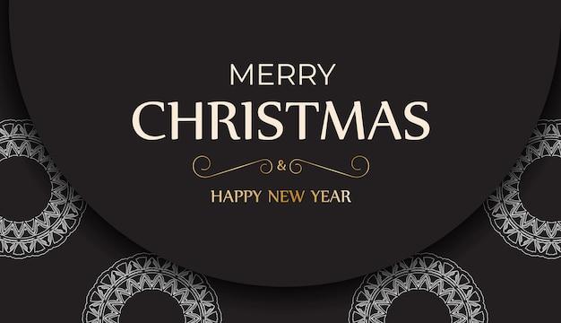 Рождественская открытка в черном цвете с белыми орнаментами.
