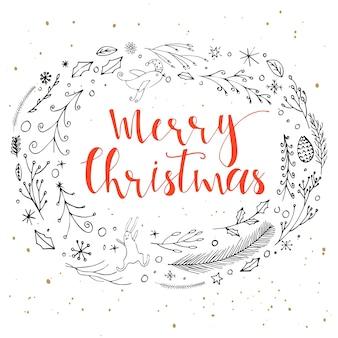 벡터에서 만든 크리스마스 인사말 카드입니다. 완벽한 카드와 초대장을 위한 텍스트가 있는 크리스마스 수제 요소. 트렌디한 새해 디자인.