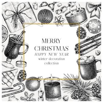 クリスマスのグリーティングカードまたは招待状冬の休日のデザイン