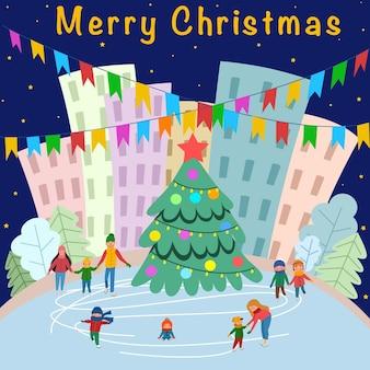 クリスマスグリーティングカード人々は大晦日にクリスマスツリーの周りでスケートをします