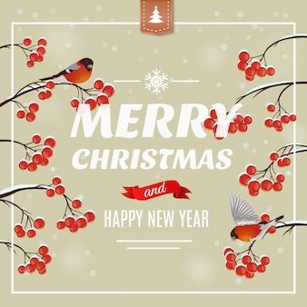 Рождественская открытка, плакат. снегирь птица на ветке с ягодами. иллюстрации. веселого рождества и счастливого нового года