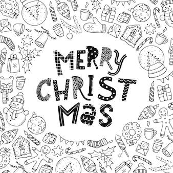 Рождественская открытка, печать, плакат