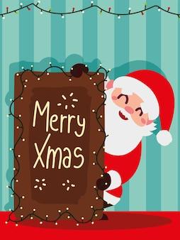 Рождественская открытка, санта-клаус с надписью на доске на полосатой стене