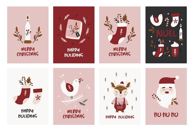 クリスマスグリーティングカードセット
