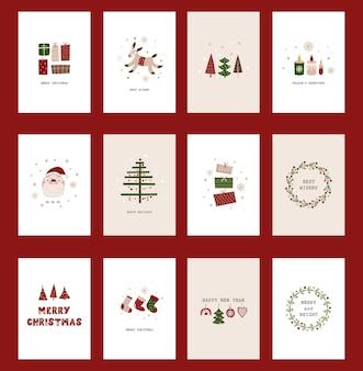 크리스마스 인사말 카드 템플릿 디자인입니다. 벡터 일러스트 레이 션.