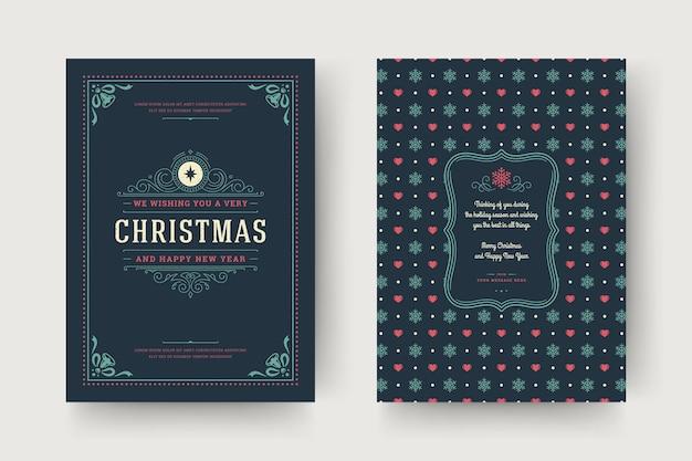 クリスマスグリーティングカードテンプレート。メリークリスマスと休日は、レトロな活版印刷のラベルとパターンの背景を持つテキストの場所を望みます。