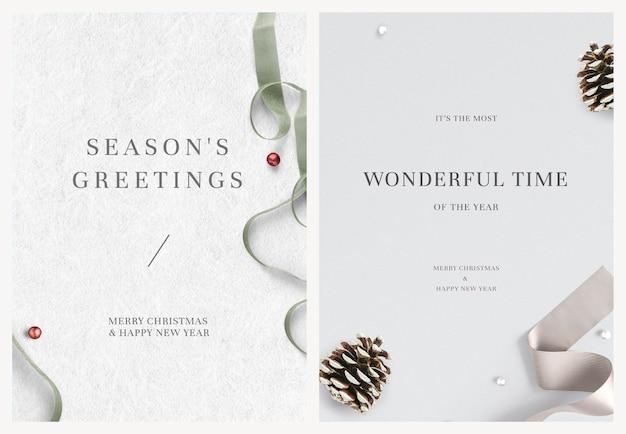クリスマスグリーティングカードテンプレートベクトルセット