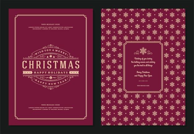 装飾ラベルのイラストとクリスマスグリーティングカードテンプレート。メリークリスマスと休日は、ヴィンテージの活版印刷のテキストとパターンの背景を望みます。