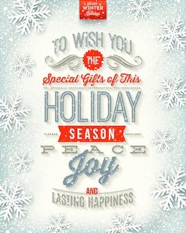 크리스마스 인사말 카드 서식 파일