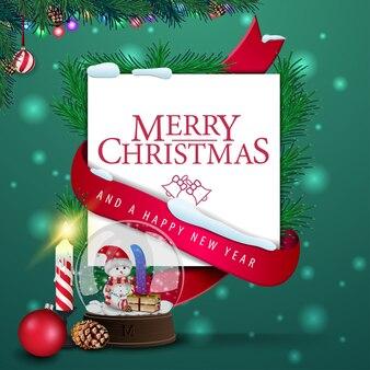 クリスマスグリーティングカードテンプレート