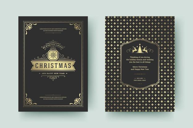 장신구 장식으로 크리스마스 인사말 카드 빈티지 인쇄상의 견적 디자인