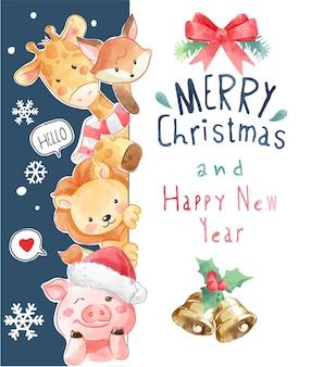 かわいい友情の動物のイラストとクリスマスグリーティングカード