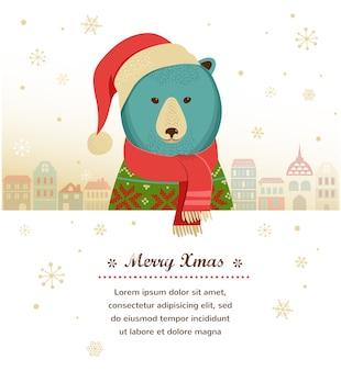 Рождественская открытка с хипстерским медведем