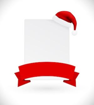 サンタの帽子とクリスマスグリーティングカード