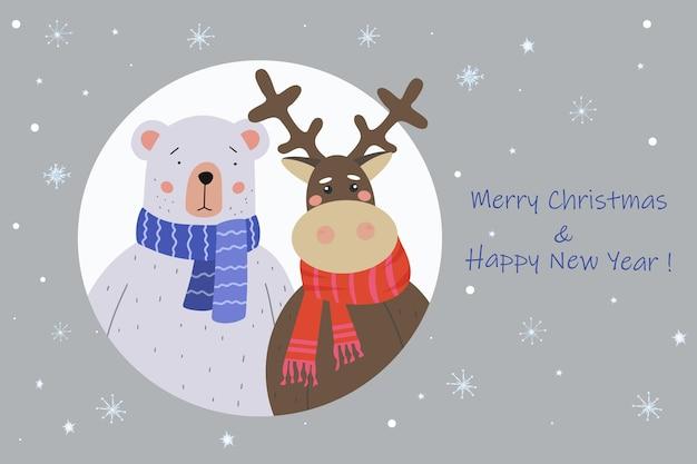 Рождественская открытка с плюшевым мишкой и оленями