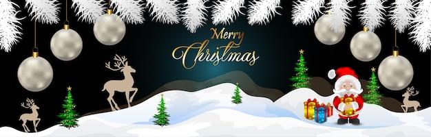 テキストデザインのクリスマスグリーティングカード