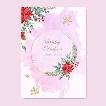 겨울 자연과 크리스마스 인사말 카드