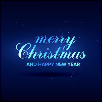 크리스마스 인사말 카드