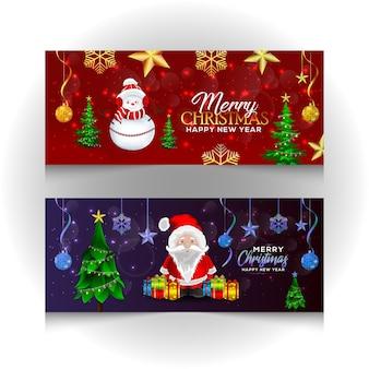 크리스마스 인사말 카드입니다.